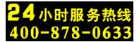 400-878-0633