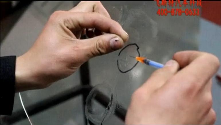 飞斯特玻璃修复教程