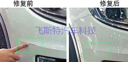 普通的汽车补漆最快也要半天时间, 汽车快速补漆技术