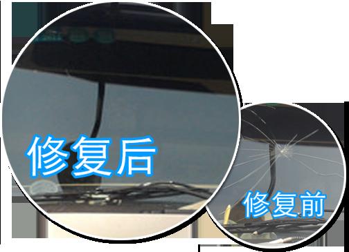 玻璃修复培训加盟