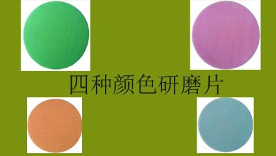 四种颜色的研磨片,针对性修复不同深度的风挡玻璃划伤