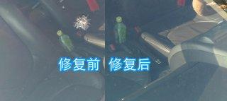 汽车前挡玻璃裂痕修复会不会伤及贴膜?大家都搞错了