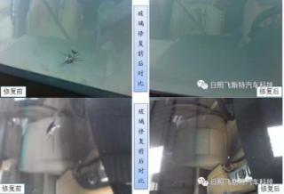 汽车挡风玻璃智能修复专业操作视频,不看就后悔了