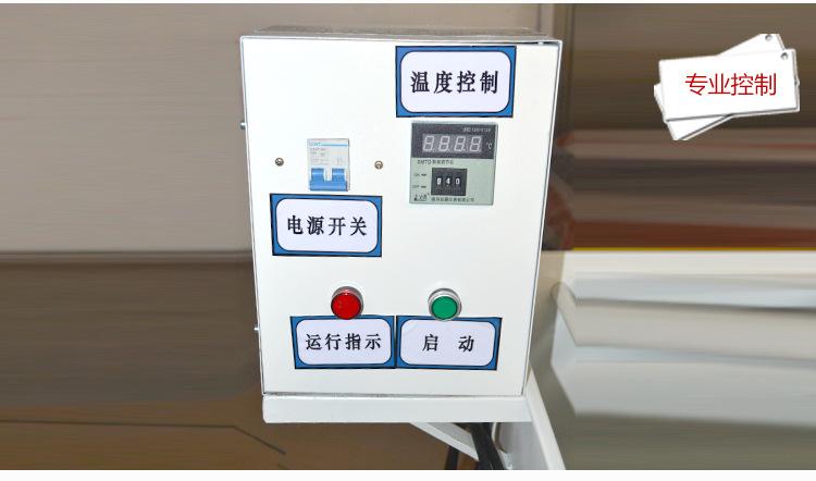 桃木制作专用恒温水槽专业控制