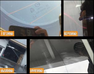 汽车挡风玻璃划痕处理技术,专业修复不同深度划伤问题